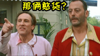 【山东方言】俩小伙调戏女装大佬,结果......