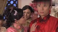新娘拜堂时,竟发现丈夫妹妹爱着自己的丈夫,而丈夫竟是