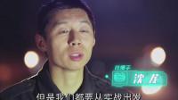 看看上海的排爆手!因为有可爱的你们才有大家的安全!