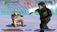 盖亚奥特曼VS大猩猩怪兽,不仅胖,而且手特短,看它打架很着急