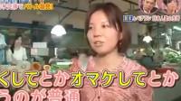 日本综艺节目:日本媳妇在中国买菜,一通乱砍价,被商家拒绝到没脾气了!