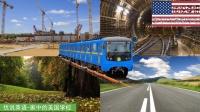 交通工具小常识,你知道地铁轮船工程车飞机火车应该在哪里行驶吗