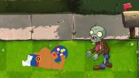 其他动画-乱斗版植物战丧尸
