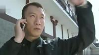 征服:刘华强给李丽打电话,已经被抓的她,竟没让对方听出端倪