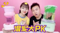 起泡胶混泥大PK,粉色起泡胶PK绿色起泡胶,最后谁的更好看?