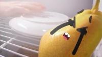 表情动画,突然来袭的曙光,吓到了梨子吗?