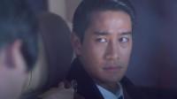 重生:谢颐被马可的眼神吓到,即使杜飞已经死了,还是慌得很