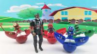复仇者联盟弹跳蛋玩具开箱,蜘蛛侠钢铁侠美国队长