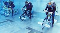 外国人大脑洞,在水底举办自行车比赛,获胜者还有奖牌和证书