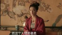曹丹姝不明白,一向不争宠的苗心禾,为何偏偏与张晗争个长短!