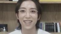 刘畅谈刘丧角色理解,茶艺大师这个称号如何看待 明星陪你看《重启》 20200807