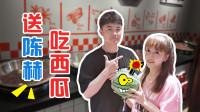 板娘Q&A:小薇送陈赫李晨西瓜直接被拒,千万粉丝没牌面?