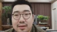 三叔称陈明昊老师角色和本人反差最大 明星陪你看《重启》 20200807
