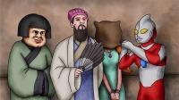 咖子脑力测试:头上戴着沙袋的美女是谁的妻子?