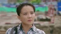 《枫叶红了》精彩看点第1版20200807:高娃工地找工作遭拒,不服输挑战扛钢筋
