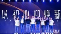 云度新能源发布第二个五年计划,力争进入中国纯电品牌前三强