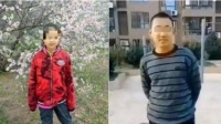 大连13岁男孩杀10岁女孩案将宣判 家属称对方至今未道歉