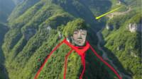 贵州深山里,一尊自然形成的山体大佛被发现,比乐山大佛还高4米