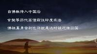 释迦牟尼从未到过中国,那佛骨舍利为何在中国现身?玄奘立了大功
