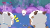 喜羊羊:小紫的毒气风暴太厉害了,谁都无法抵抗这种攻击