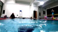 翟张淳25米自由泳基础班(严教练)