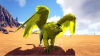 方舟生存进化:原始恐惧21 驯服闪电狮鹫 挑衅死神被打脸