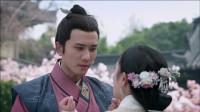 兰陵王妃:张含韵想逃回兰陵王身边,被宇文邕抓住