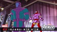 漫威:时间旅行者「征服者康」登场,用一千年后的科技完虐钢铁侠
