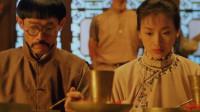 这是碗什么汤?元华看到汤底人都傻了,刘青云倒是喝得美滋滋