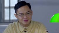 惊蛰:刘宁机智让国民党特务投明,陆恺带人去救雨涵,打开门惊了