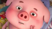 豆豆猪:才不是呢,你明明吃了三口