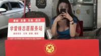 """贵州凯里回应""""女子低胸装坐服务站"""":非志愿者,系两女士乘凉"""