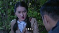 惊蛰:刘宁出手相助救下被流氓欺负的姑娘,谁知姑娘竟要杀他