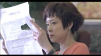 还是夫妻:章亚男察觉唐健不太对劲,直接跟踪唐健,这下误会大了