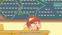 搞笑动漫:阿衰以为自己是富二代,结果刚到家,就被父母狠揍了一顿!
