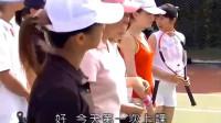 恶作剧之吻:湘琴误入网球社,竟遇到网球大魔王,这段真高能