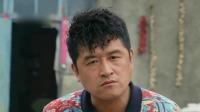《枫叶红了》卫视预告第1版:张小龙请客吃饭,韩立要办茶话会 枫叶红了 20200808