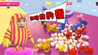 板娘小薇:糖豆人终极淘汰赛,为了吃鸡我跑到别人家里去偷蛋!