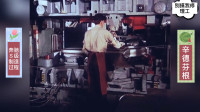 第一代奔驰S级汽车生产制造过程,带你了解70年代的德国科技