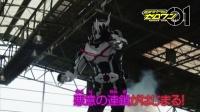 假面骑士01 第43集预告 激战 或人VS灭