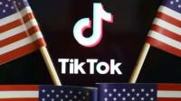 美媒:TikTok最快将于周二起诉特朗普政府