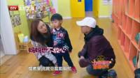 姐姐陪小石头去幼儿园,潘长江反复叮嘱,站在门口依依不舍!