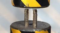 100枚硬币能抗住液压机的挤压吗?老外亲测,结果太意外!