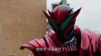 【日语版】假面骑士01第43集