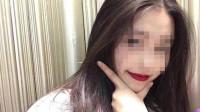 杀害南京女生的3名嫌疑人此前认识,男友爱好水弹枪