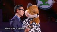 狐狸爸爸的声音太好听,真是太可爱!到底是哪位歌手?