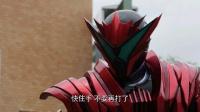 假面骑士01第43集(腾讯集数)