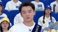 郑恺喜提100期全勤奖