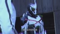 假面骑士Zero one 42