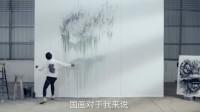 了不起的匠人:陈英杰为爱上色,用自己独特方式诠释涂鸦文